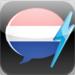 Learn Dutch Vocabulary - Gengo WordPower for iPad